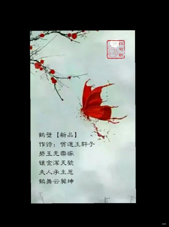 鹤壁融广春天户型图