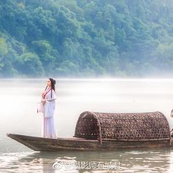 临江仙-与子行孤舟