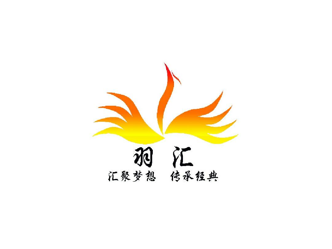 汉服logo设计灵感