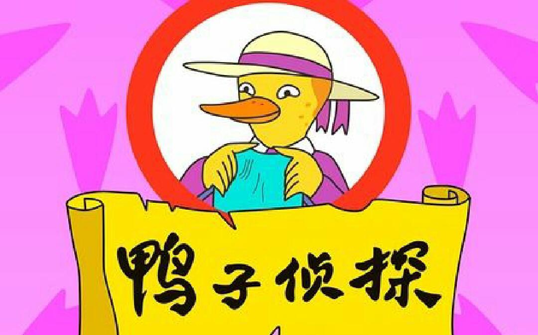 幼儿园尖头斗笠彩绘图片