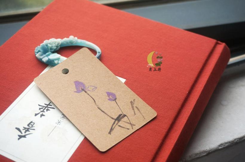 月上荷 手绘书签卡片牛皮纸/原创diy中国古风汉服周边