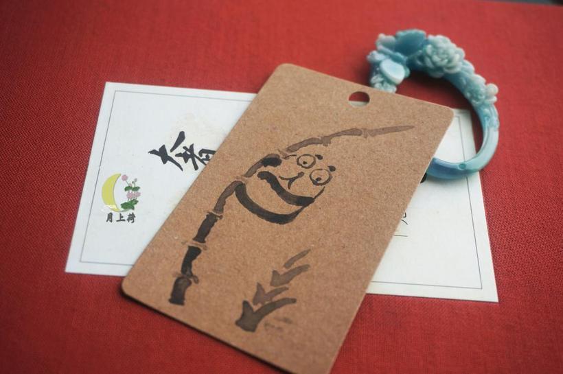 月上荷 手绘书签卡片牛皮纸/原创diy古风中国风萌系汉服周边水墨熊猫