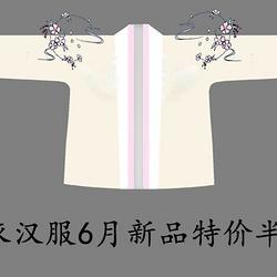 【荷衣汉服】汉服绣花 特价 半臂 两色 现货