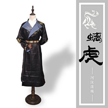 河汉涓埃 汉服 螭虎 男女 唐圆领袍 双面刺绣 情侣装
