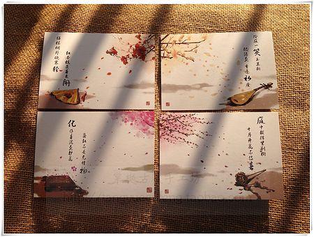 【间隔年】古风唯美中国风明信片-4张入 落花辞(二)