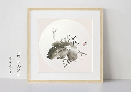 新中式装饰画挂画禅意 实木框装裱 原创手绘真迹中国画 荷花莲蓬