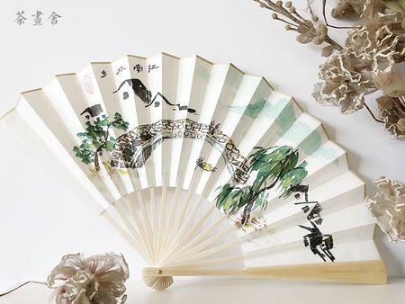 「茶画舍」原创双面手绘中国风10寸男士折扇 国画山水 江南水乡