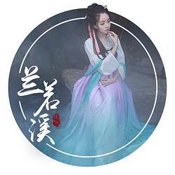 【襦一坊丨兰若溪】超仙唐制渐变齐胸襦裙闺蜜姐妹装汉服限量上新
