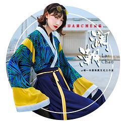 襦一坊丨澜潮 原创晋制腰襴襦袴交领齐腰 时尚男女传统汉服日常