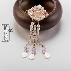 拾花纪手工粉色珍珠流苏贝壳玉髓头饰汉服配饰发饰边夹饰品