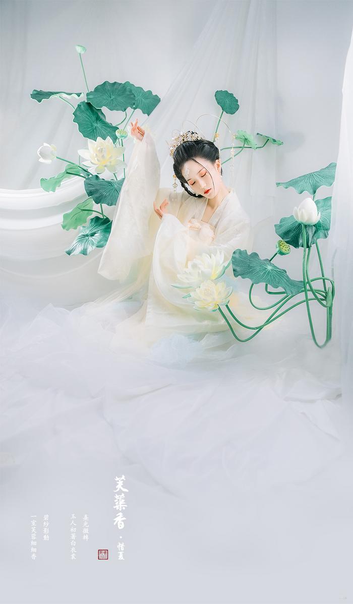 【芙蕖香·惜夏】