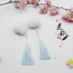 灵菲记原创新款可爱毛球对夹渐变流苏现货汉服配饰女头饰古风