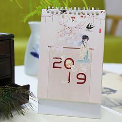 【流烟昔泠-台历】2019新版原创卡通q版创意汉服文创周边日历