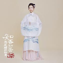 汉尚华莲尚华莲x知否合作款传统汉服女装一片式褶裙秋冬日常下裙