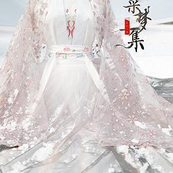 采梦集原创轻婚纱日常绣花对襟汉服女6米渐变齐腰襦裙大袖衫 覆雪