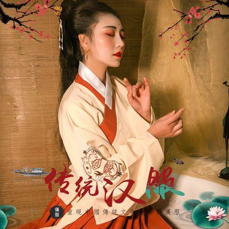 轻汉坊(鱼莲说)原创明制袄裙琵琶袖刺绣单层日常秋冬袄裙汉服