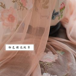 【换购】原创【有香如故】鹿韭 牡丹绣花浅色百搭披帛