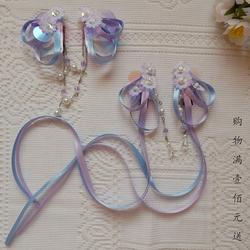 蓝紫色超值套装!现货一套。