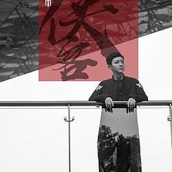【玉芝瑛—長風】汉元素春夏秋款中国风汉元素男装 现货