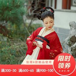 红香屑 恰似故人来系列 花朝记璎珞花纹绣花对襟4.5米齐胸汉服女