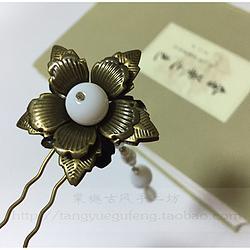 【清仓特价】古典双面盘发装饰发饰流苏小发钗