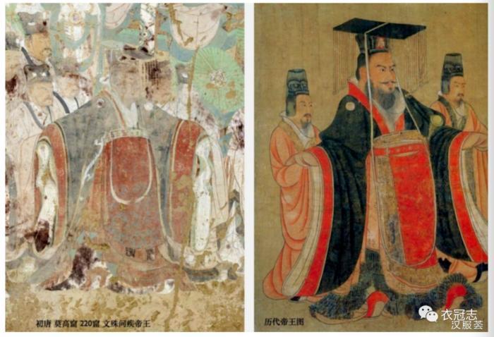宋仁宗的衮冕——中国史上最华丽的大礼服